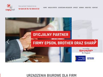 CopyNet Kraków - sprzedaż, dzierżawa, serwis kserokopiarek, drukarek, niszczarek, klimatyzatorów