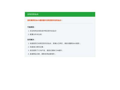 Strona o tenisie ziemnym