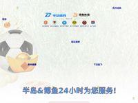 PlantarFasciitisSystem.com - The proven system to cure plantar fasciitis fast