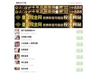 Funny Jokes - Free Joke Book Packed With The Funniest Jokes