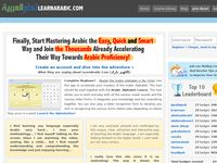 LearnArabic.Com - Learn Arabic Online The Quick & Smart Way!