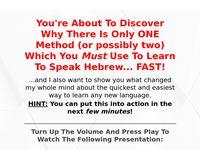 Learn Hebrew - Speak Hebrew - Like in Ulpan