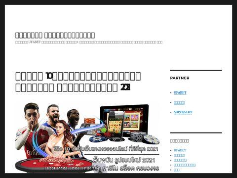 Agrest indyjski - amlanforte.com