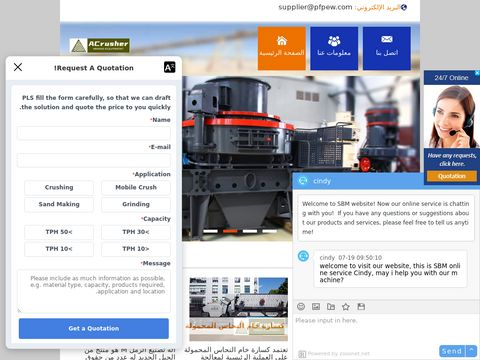 Http://auto-do-slubu-lodz.pl - wynajem samochodów
