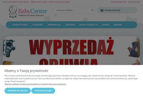 Odzie偶 W贸jcik - Baby-Center.com.pl