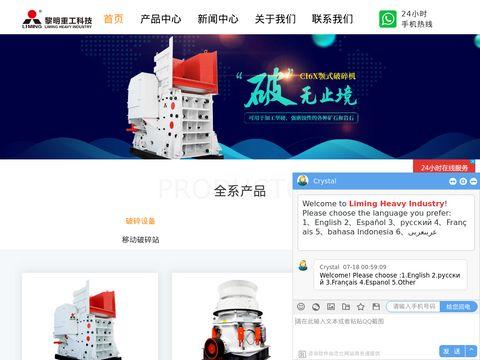 Od Polańczyka do Tarnicy - I Love Bieszczady