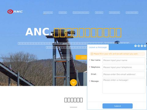 Introducto.pl