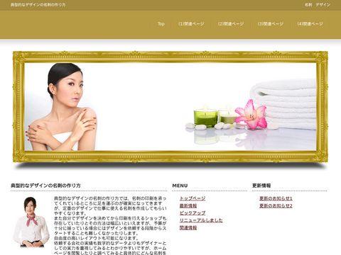 Konfekcjonowanie usługowe towarów - Nobilla