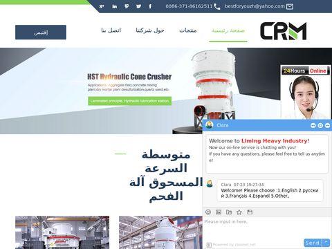 Warsztat Subaru Warszawa - http://oppsubaru.pl