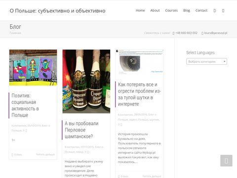 Internetowe Biuro Tłumaczeń|Tłumaczenia zna język rosyjski|Niedrogie tłumaczenia z języka rosyjskiego - tylko u nas!