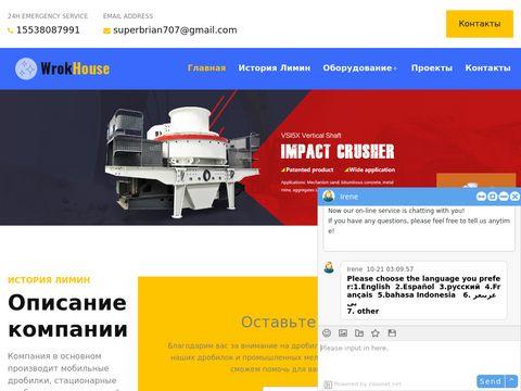Pomoc drogowa Koszalin #8211; Auto pomoc DD Auto