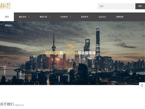 Hydraulik Wrocław i okolice - 501326834.