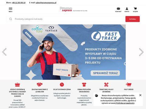 Gad偶ety reklamowe, koszulki i torby z nadrukiem, d艂ugopisy i kubki firmowe - PromoExpress