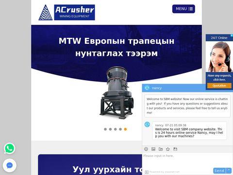 Strona krakoweskiego coverbandu The Once Band