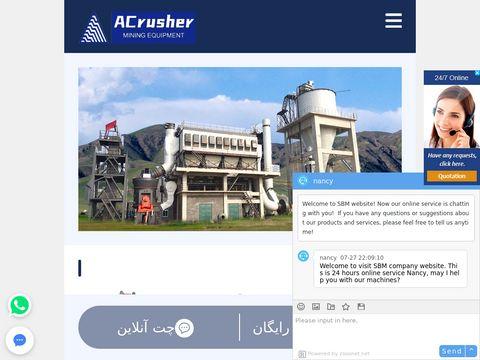 Rynny - Budstol Wroc艂aw