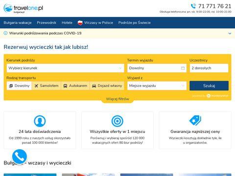 Portal Bu艂garia.pl - wakacje w Bu艂garii. Najlepsze oferty wczas贸w w Bu艂garii!