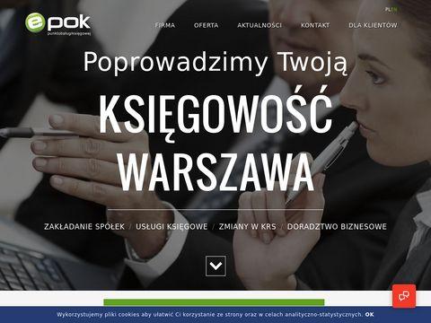 E-pok - zak艂adanie sp贸艂ki