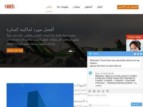 Www.egeo-kaniowska.pl geodeta