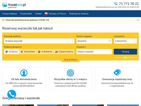Grecja.com.pl - oferta najlepszych polskich touroperator贸w - gwarancja udanych wczas贸w w Grecji