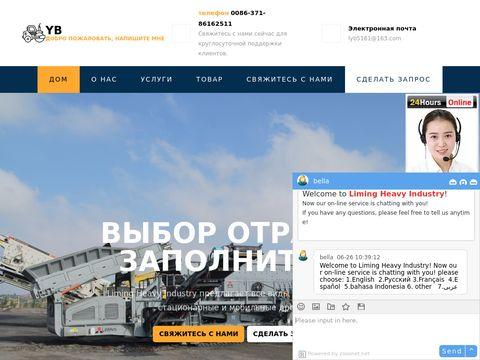 LampyMaxi.pl - sklep z oświetleniem