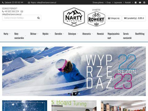 Serwis i wypo偶yczalnia sprz臋tu narciarskiego - sklep online i stacjonarny w Warszawie