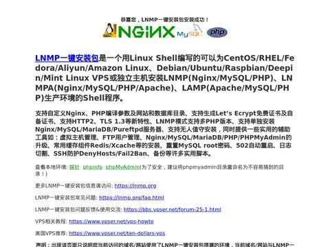 Szeregówki Białystok
