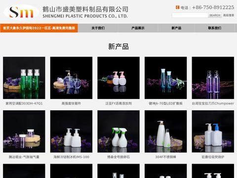 Usuwanie tatuażu w Poznaniu | Usuń Tattoo