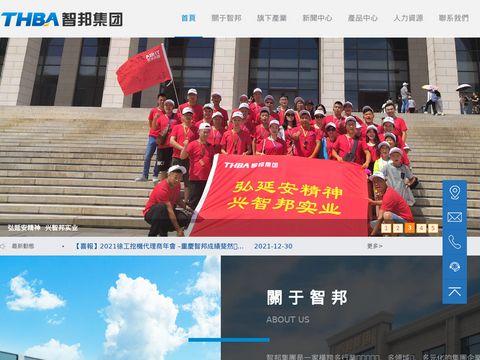 Usługi Dźwigowe Lublin, Dźwigi i Żurawie