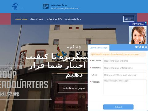 Biżuteria Ślubna Catherine | Biżuteria Wieczorowa Catherine