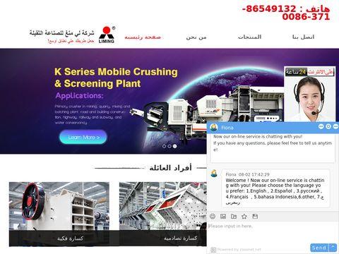 Aukcje sztuki MAXFIVE.ART