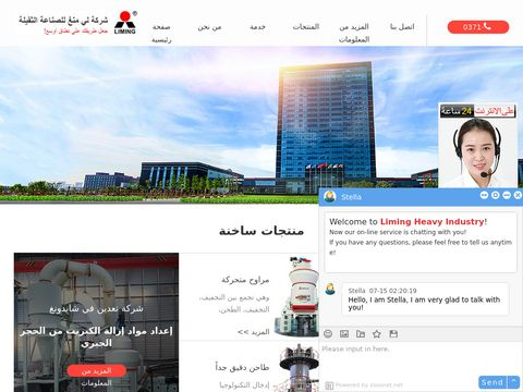 Portal Noclegi Pracownik贸w.pl - wyszukiwanie pokoi pracowniczych
