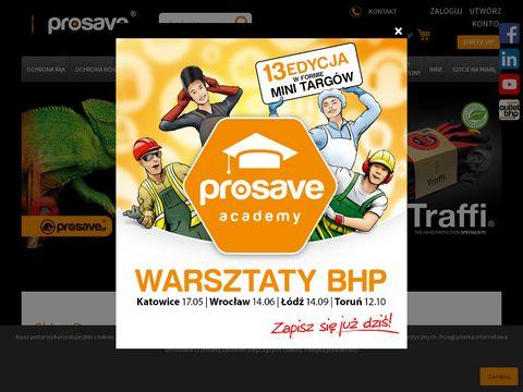 Prosave.pl - odzie偶 robocza i wiele wi臋cej