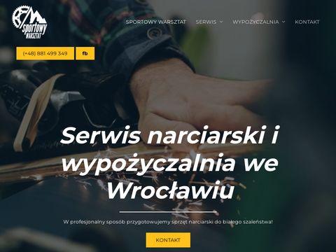 Serwis narciarski i wypo偶yczalnia we Wroc艂awiu Sportowy Warsztat