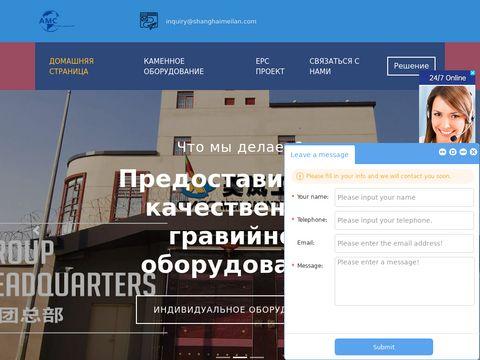 Sprzedaż robotów - Roboty na sprzedaż