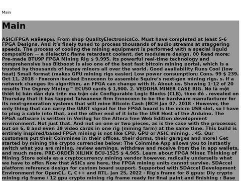 Flebolog Bartłomiej Juza