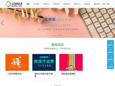 thetshirtdesigns.net