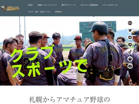 hornets.jp