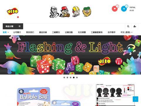 vibo.com.hk