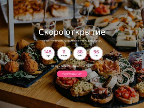 webgari.com