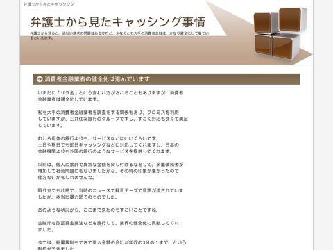 itask.jp