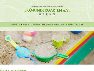 Japanischer Kindergarten e.V.