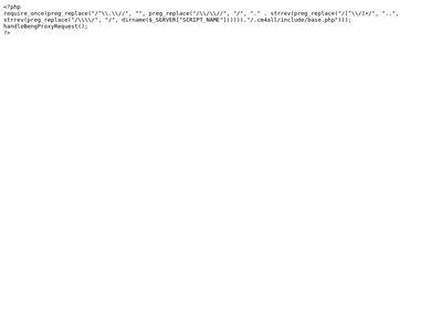 Bäckerei & Konditorei Johannisbauer