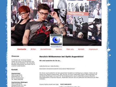 AugenBlick Brillen und Kontaktlinsen GmbH