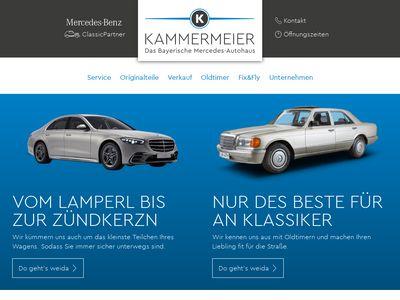 Karl Kammermeier GmbH Co. KG