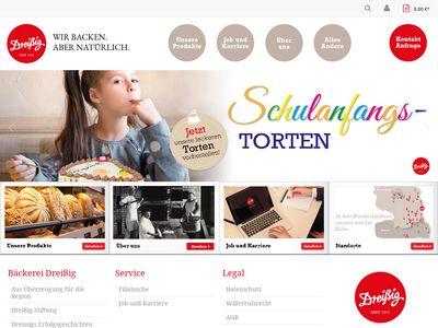 Bäckerei Peter und Cornelia Dreissig
