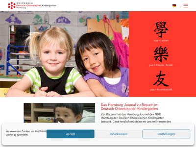 Deutsch-Chinesischer Kindergarten