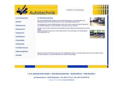 E & K Autotechnik GmbH