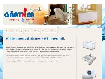 Wolfram Gärtner Heizung & Sanitär