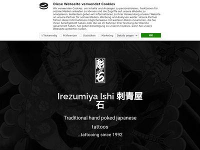 IREZUMIYA ISHI - Tattoo Studio Ishi