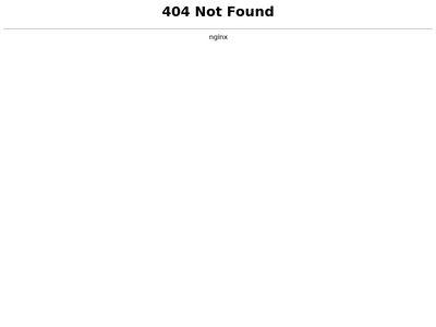 Möbelspedition Quambusch